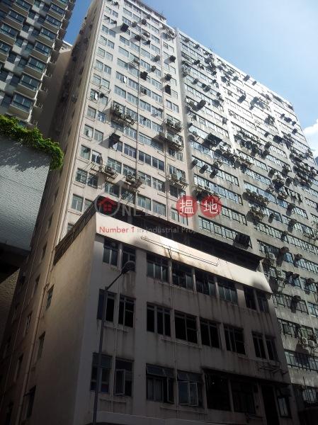 耀基工廠大廈 (Yiu Ga Factory Building) 堅尼地城|搵地(OneDay)(1)