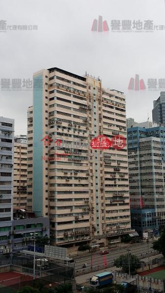 Hover Industrial Building | Very High Industrial, Rental Listings | HK$ 6,000/ month