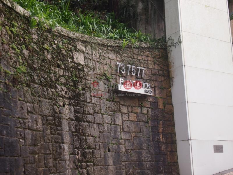 種植道75號 (No.75 Plantation Road) 山頂|搵地(OneDay)(2)