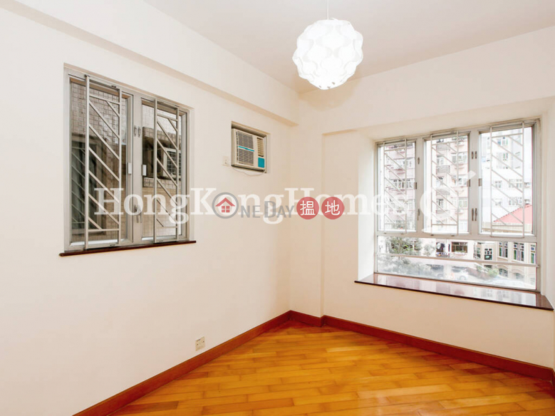 HK$ 900萬-采文軒西區 采文軒兩房一廳單位出售