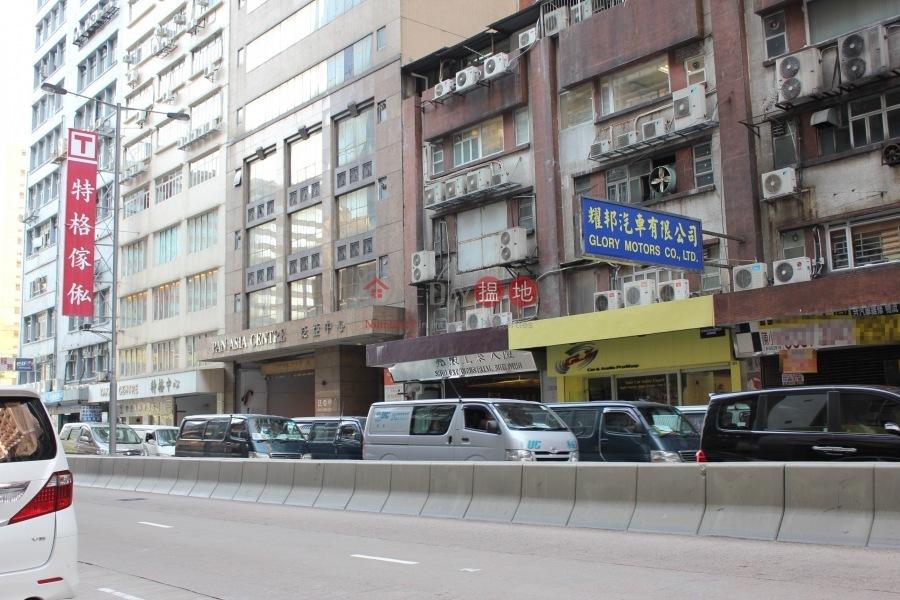 Pan Asia Centre (Pan Asia Centre) Kwun Tong|搵地(OneDay)(2)