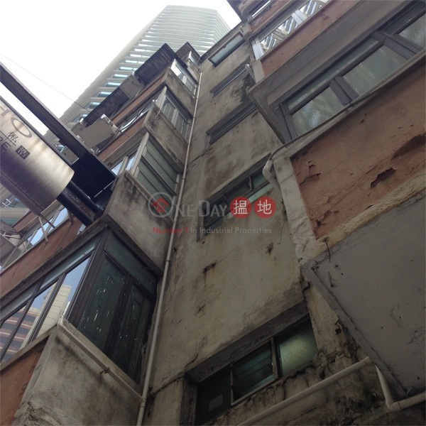 10-12 Anton Street (10-12 Anton Street) Wan Chai|搵地(OneDay)(3)