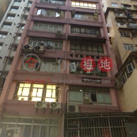 Wing Lok Mansion,Sheung Wan, Hong Kong Island