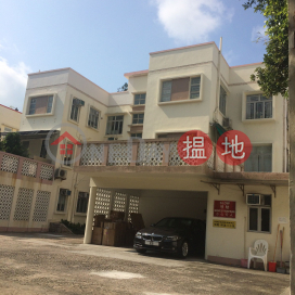 Villa Piubello,Chung Hom Kok, Hong Kong Island