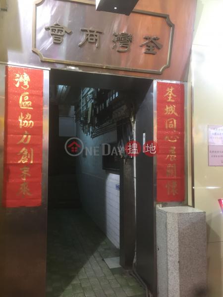 85 Chung On Street (85 Chung On Street) Tsuen Wan East|搵地(OneDay)(2)