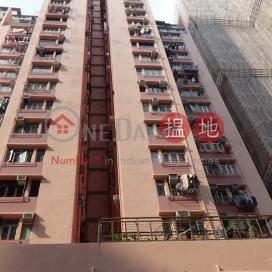 嘉禾大廈|南區嘉和大廈B座(Ka Wo Building Block B)出租樓盤 (TC0242)_0