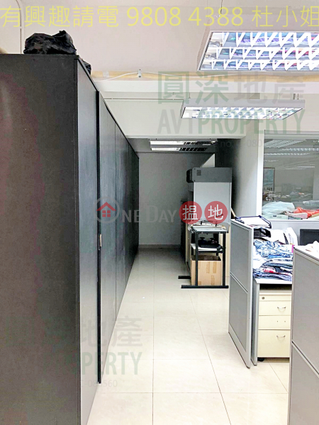 HK$ 29.6M, Dragon Industrial Building Cheung Sha Wan | Best price for sell, With decorated, Suit for any
