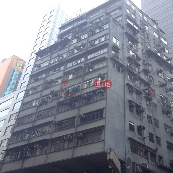 Paul Yee Mansion (Paul Yee Mansion) Wan Chai|搵地(OneDay)(5)