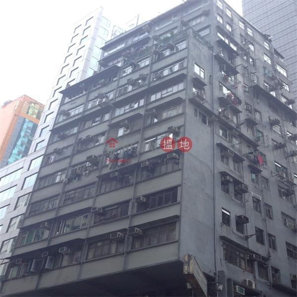 保如大廈 (Paul Yee Mansion) 灣仔|搵地(OneDay)(5)