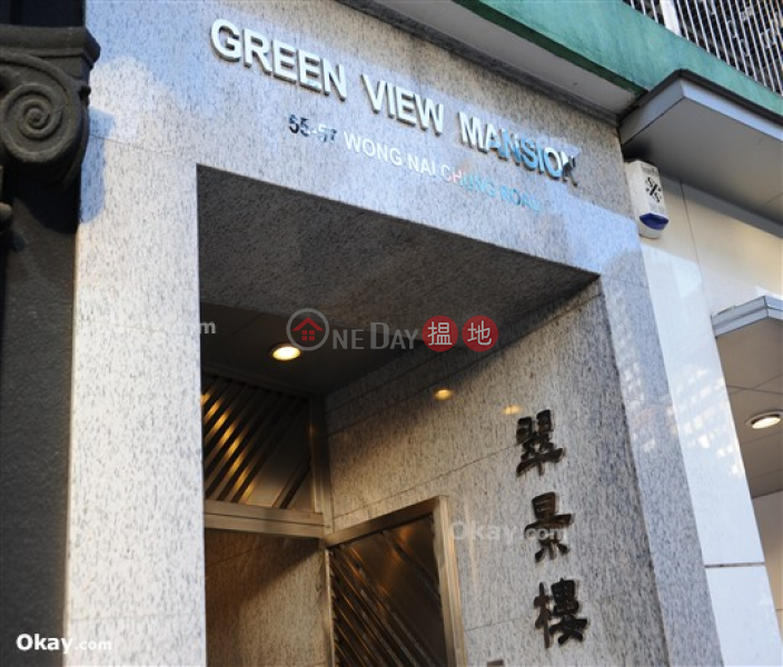 Popular 2 bed on high floor with racecourse views | Rental | Green View Mansion 翠景樓 Rental Listings
