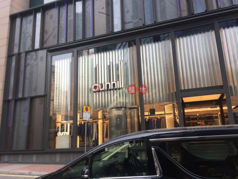 嘉蘭中心 (Caroline Centre) 銅鑼灣|搵地(OneDay)(1)