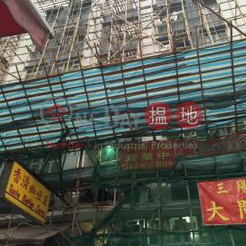 嘉咸街1-9號,中環, 香港島