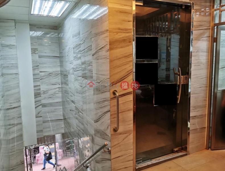 香港搵樓|租樓|二手盤|買樓| 搵地 | 商舖|出租樓盤-電話: 98755238