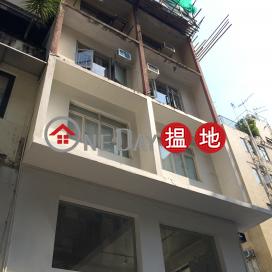 西街56號,蘇豪區, 香港島