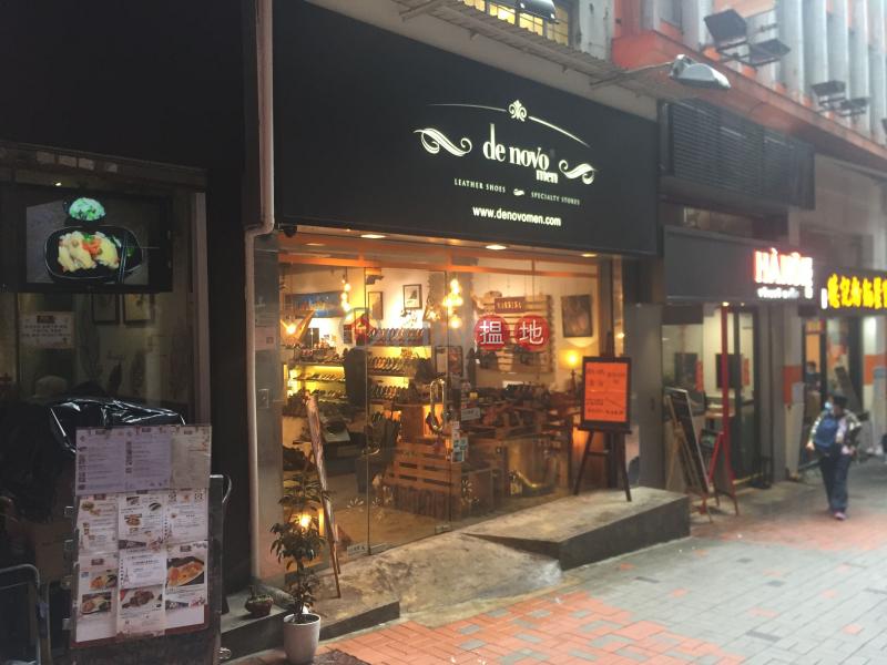 6 Gilman\'s Bazaar (6 Gilman\'s Bazaar) Central 搵地(OneDay)(2)