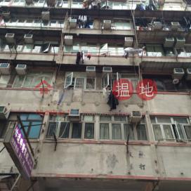 268 Tai Nan Street,Sham Shui Po, Kowloon