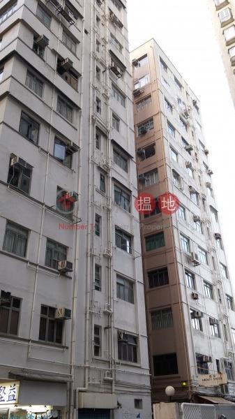 麗景閣 (Lai King Mansion) 鰂魚涌 搵地(OneDay)(2)