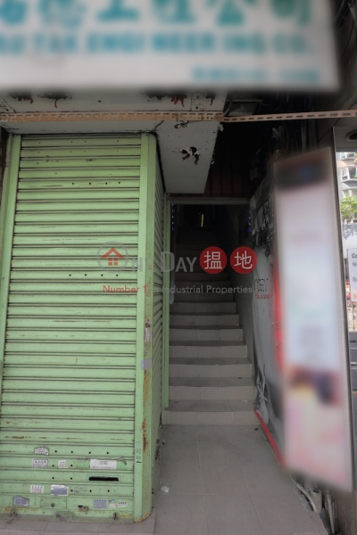 寶鄉街106-108號 (106-108 Po Heung Street) 大埔|搵地(OneDay)(1)