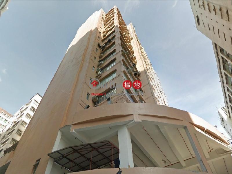 WING HONG INDUSTRIAL BUILDING, Wing Hong Factory Building 永康工業大廈 Sales Listings | Kwai Tsing District (jessi-04340)