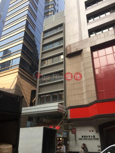 Hop Yuen Centre (Hop Yuen Centre) Central|搵地(OneDay)(1)