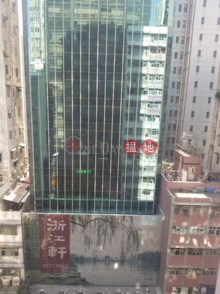 TEL: 98755238 301-307 Lockhart Road | Wan Chai District Hong Kong, Rental, HK$ 20,000/ month