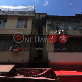 28 Yuen Long New Street|元朗新街28號