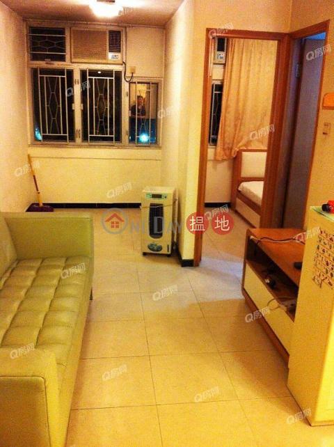 Ho Ming Court | 1 bedroom Low Floor Flat for Rent|Ho Ming Court(Ho Ming Court)Rental Listings (XGXJ611900809)_0