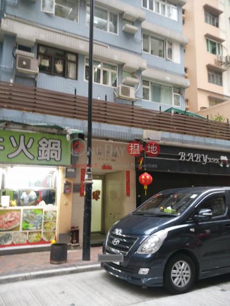 34-36 Hillwood Road (34-36 Hillwood Road) Tsim Sha Tsui|搵地(OneDay)(2)