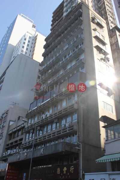 Tak Fung Building (Tak Fung Building) Sheung Wan|搵地(OneDay)(2)