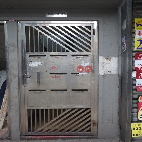 新村街15-15A號 (15-15A Sun Chun Street) 銅鑼灣|搵地(OneDay)(1)