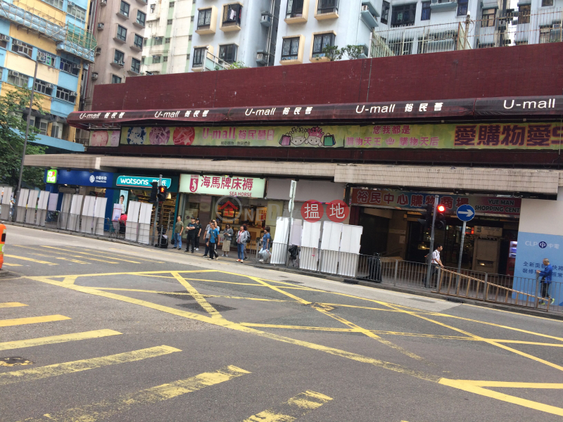 Block 1 Yue Man Centre (Block 1 Yue Man Centre) Ngau Tau Kok|搵地(OneDay)(3)