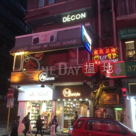 35 Granville Road,Tsim Sha Tsui, Kowloon