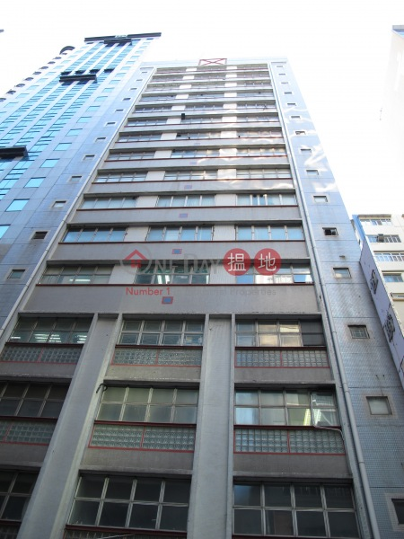 Everwin Centre (Everwin Centre) Kwun Tong|搵地(OneDay)(4)