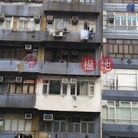 135 Cheung Sha Wan Road|長沙灣道135號