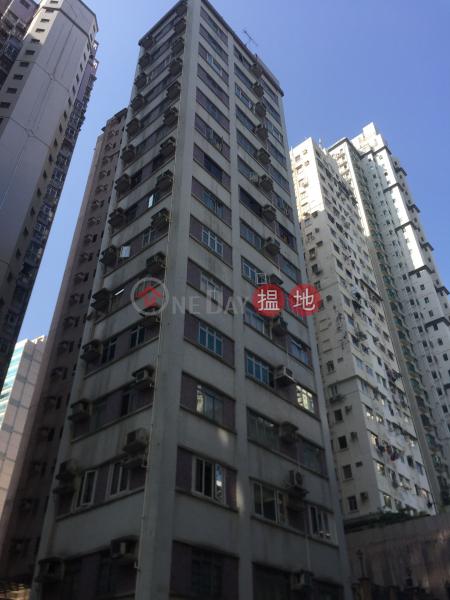 Fu Fai Court (Fu Fai Court) Tin Hau|搵地(OneDay)(3)