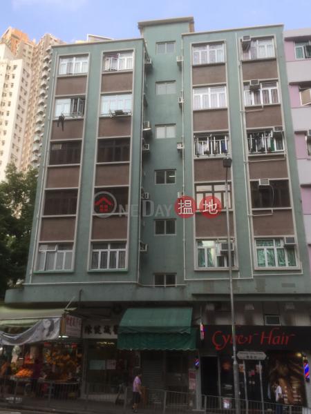 Wah Hing House (Wah Hing House) Tsz Wan Shan 搵地(OneDay)(1)