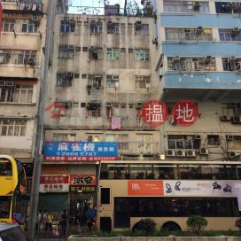 183-185 Cheung Sha Wan Road|長沙灣道183-185號