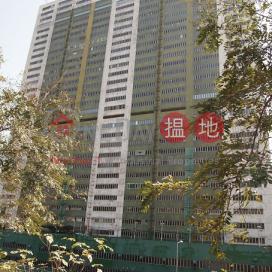 興偉工業中心