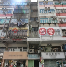 106-108 Po Heung Street|寶鄉街106-108號