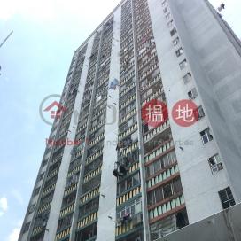 Kwong Fuk Estate Kwong Lai House|廣福邨 廣禮樓