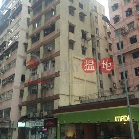 延齡樓,蘇豪區, 香港島