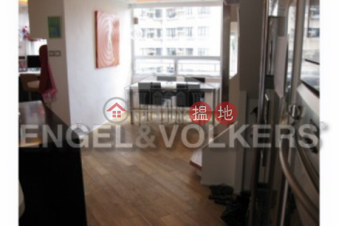 4 Bedroom Luxury Flat for Rent in Mid Levels West|Roc Ye Court(Roc Ye Court)Rental Listings (EVHK30456)_0