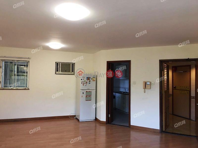 海怡半島3期美華閣(22座)低層|住宅|出售樓盤-HK$ 1,500萬