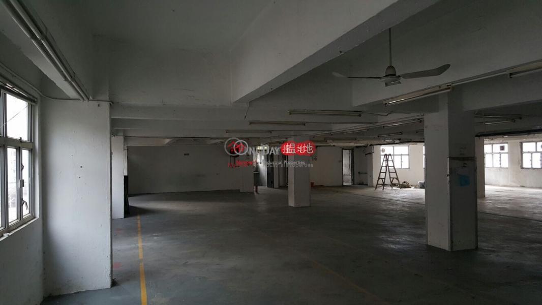 香港搵樓|租樓|二手盤|買樓| 搵地 | 工業大廈出租樓盤-企理環境優美
