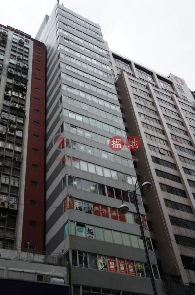 旺角新城 (Mongkok Metro) 旺角|搵地(OneDay)(1)