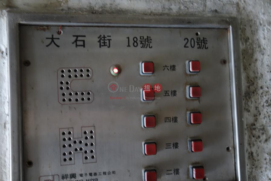 Tai Foo Building (Tai Foo Building) Tai Po|搵地(OneDay)(3)
