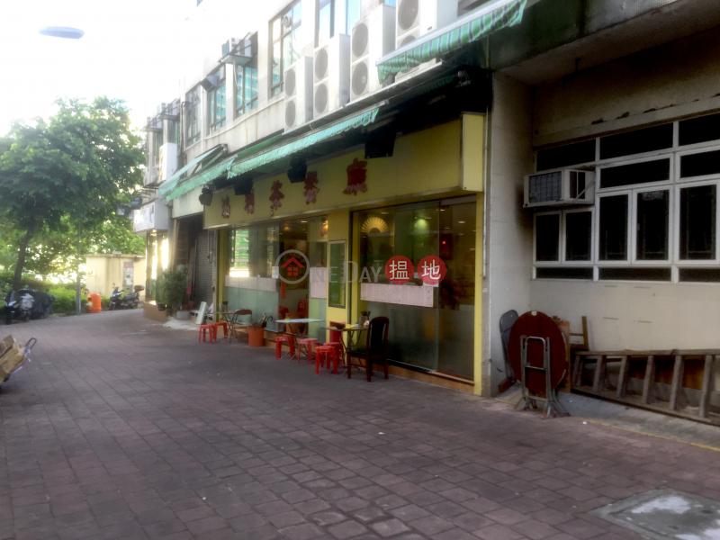 荃德花園D座 (Tsuen Tak Gardens Block D) 荃灣西|搵地(OneDay)(1)