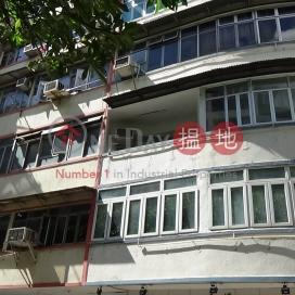 薄扶林道33-33A號,西營盤, 香港島