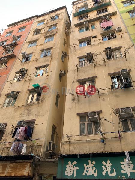 鵬程街9號 (9 Pang Ching Street) 土瓜灣|搵地(OneDay)(1)