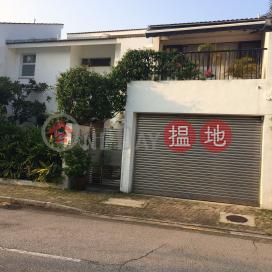 蔚陽1期朝暉徑66號,愉景灣, 離島